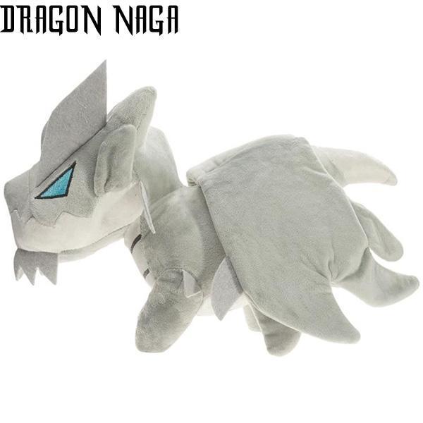 Big Wings Grey Dragon Plush