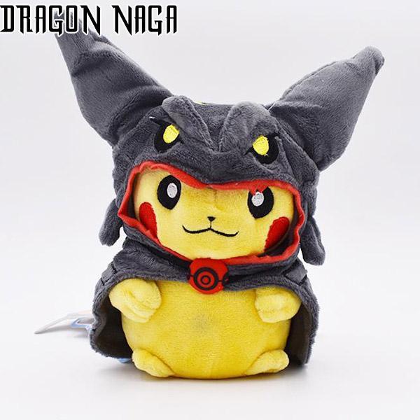 Peluche Pokemon Dragon