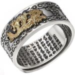 Dragon Ring Ancestral Pure Silver