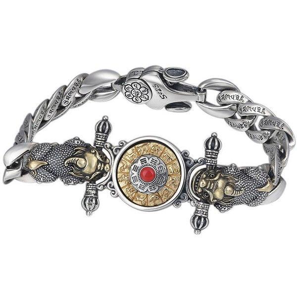 Dragon Bracelet Energy Stone Sterling Silver