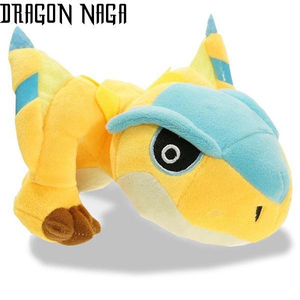 Dragon Plush Green And Yellow