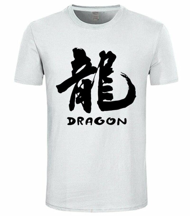 Dragon Tshirt japanese Calligraphy