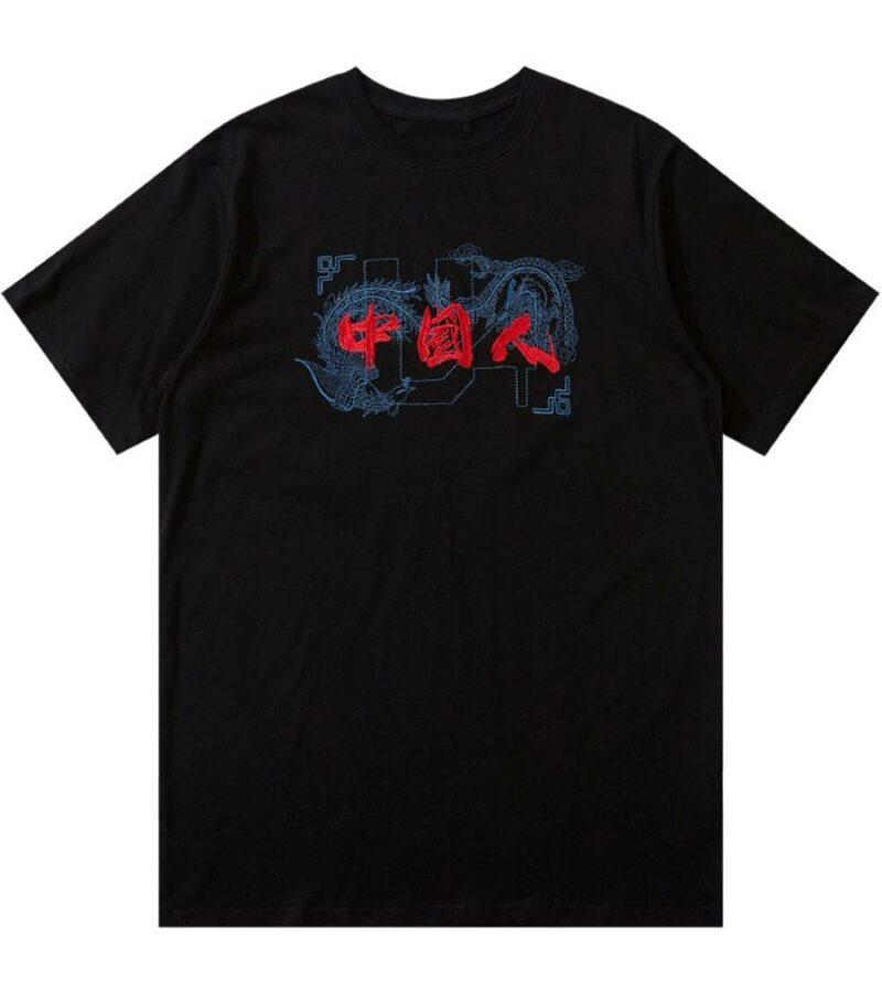 Dragon Tshirt Chinese Phoenix Apparel