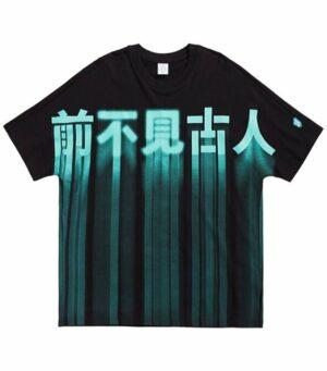 Dragon Tshirt Illusion Biological Cotton