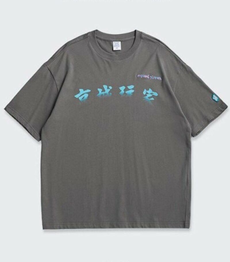 Dragon Tshirt Blue Kanji Biological Cotton